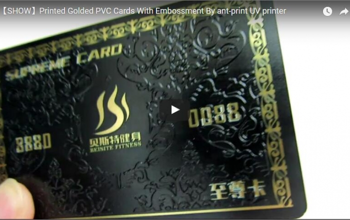 printed golden pvc cards with embossment