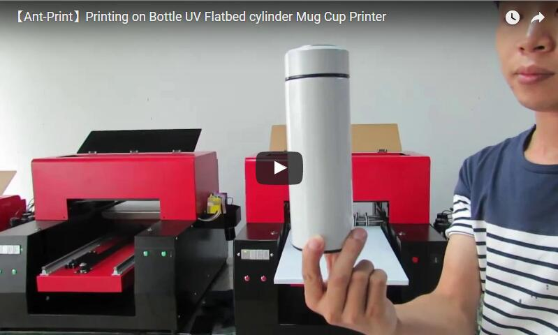 bottle cylinder mu cup UV printer_Ant-Print