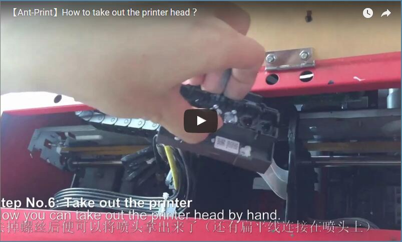 change printer head-1