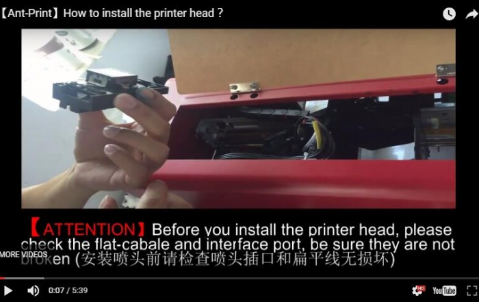 change the printer head -2