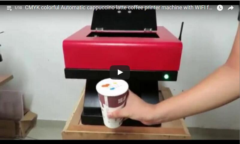 coffee printer_Ant-Print