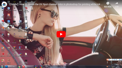 create uv spot channel color antprint