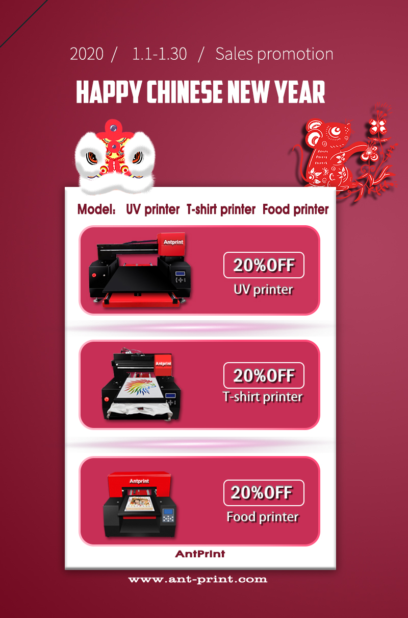 antprint 2020 new year promotion