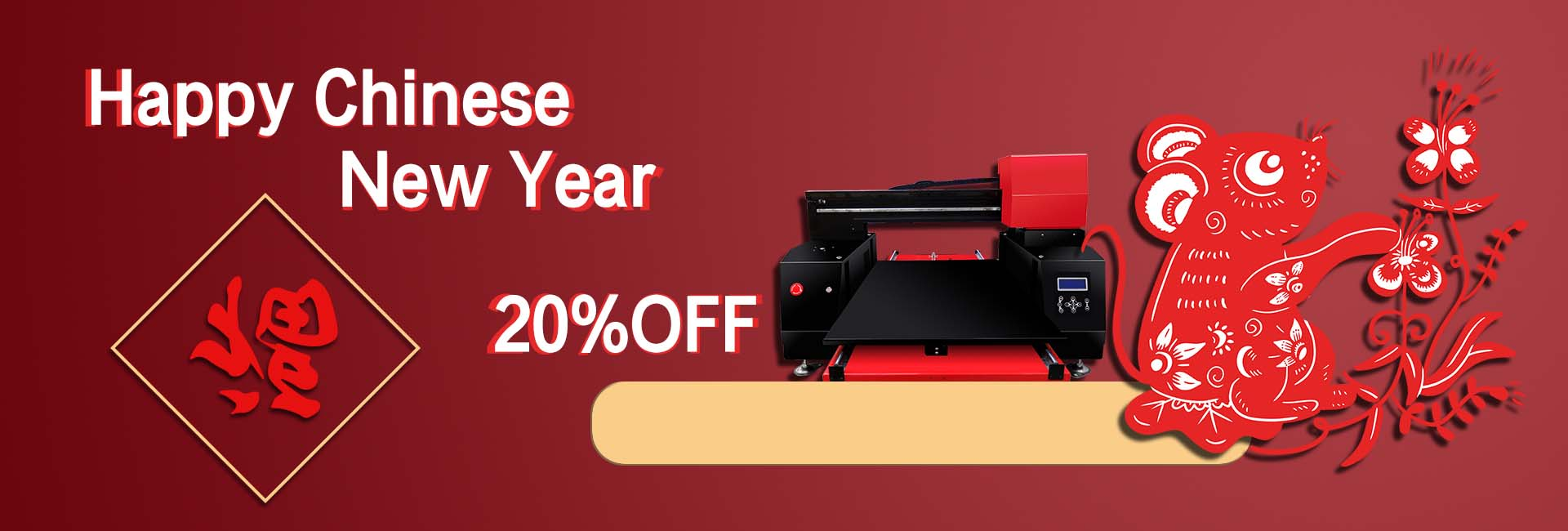 2020 antprint new year promotion
